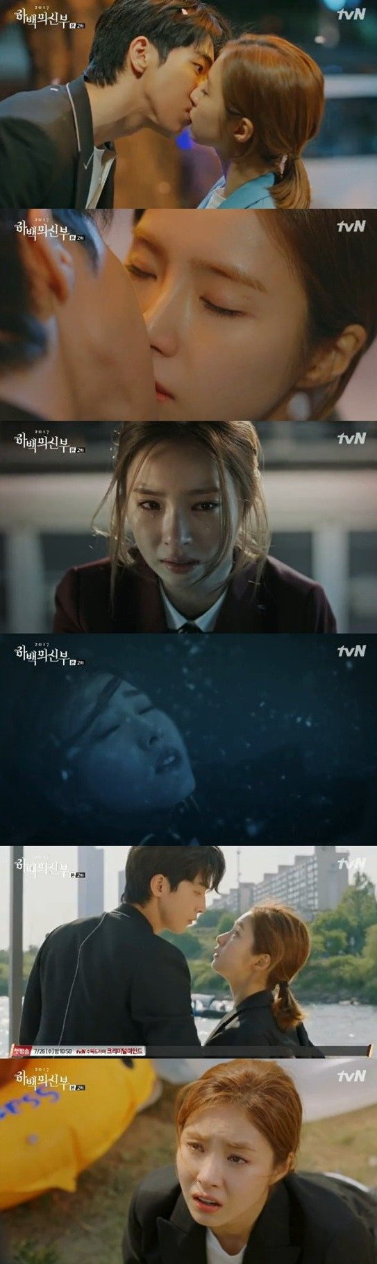 [Spoiler] Added episode 2 captures for the Korean drama 'Bride of the Water God 2017'