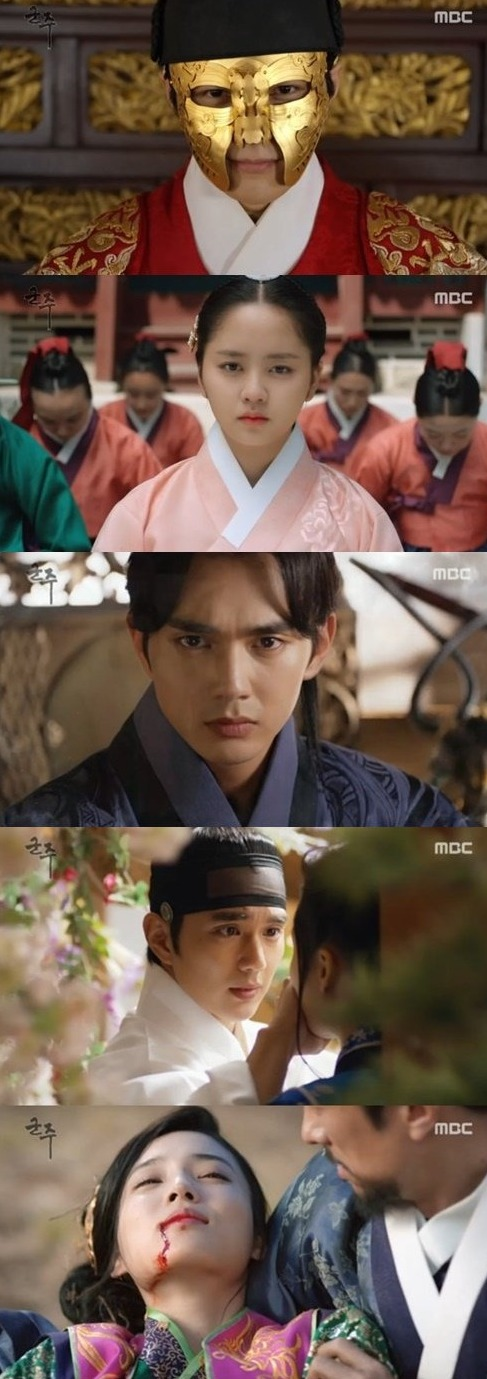[Spoiler] Added episodes 33 and 34 captures for the Korean drama 'Ruler: Master of the Mask'