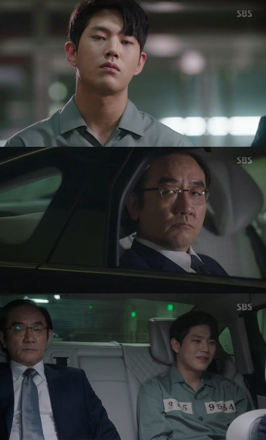 "[Spoiler] ""Suspicious Partner"" Why did Kim Hong-pa hide Dong Ha?"