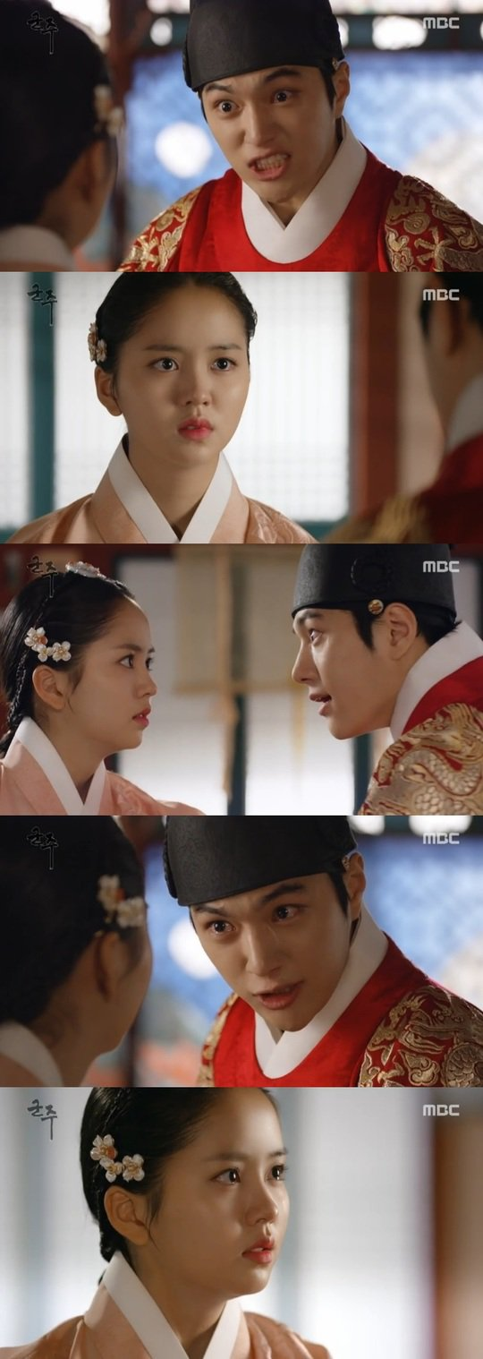 "[Spoiler] ""Ruler: Master of the Mask"" L forces Kim So-hyun to marry him, madness"