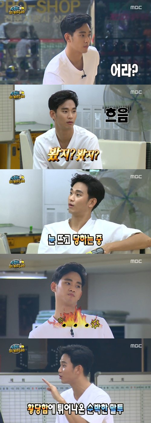 Kim Soo-hyun reveals behind-the-scenes of