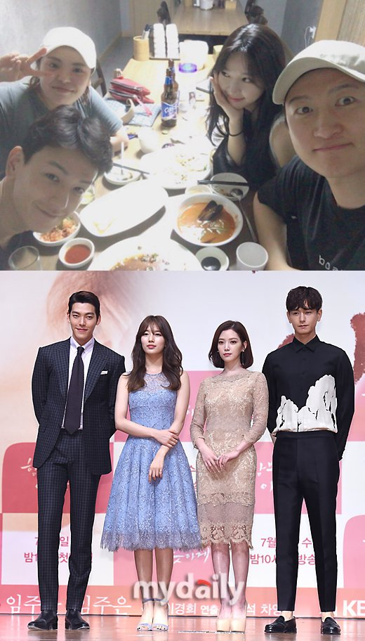 """Kim Woo-bin, cheer up!"" Lim Ju-hwan and the ""Uncontrollably Fond"" crew"