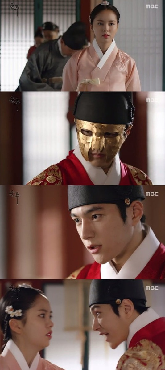 [Spoiler] Added episodes 35 and 36 captures for the Korean drama 'Ruler: Master of the Mask'