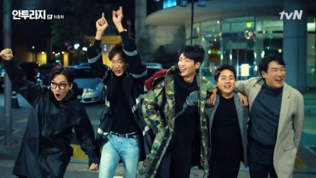 "[HanCinema's Drama Review] ""Entourage"""