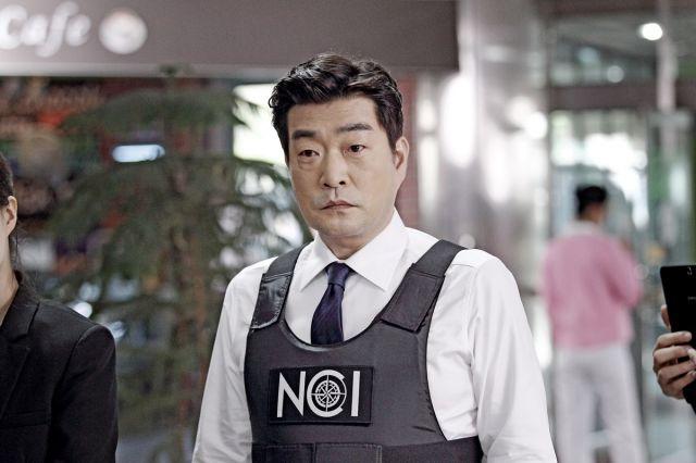 Gi-hyeong