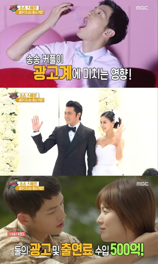Song Hye-kyo - Song Joong-ki, Jang Dong-gun - Ko So-young's wealth worth 100 billion won