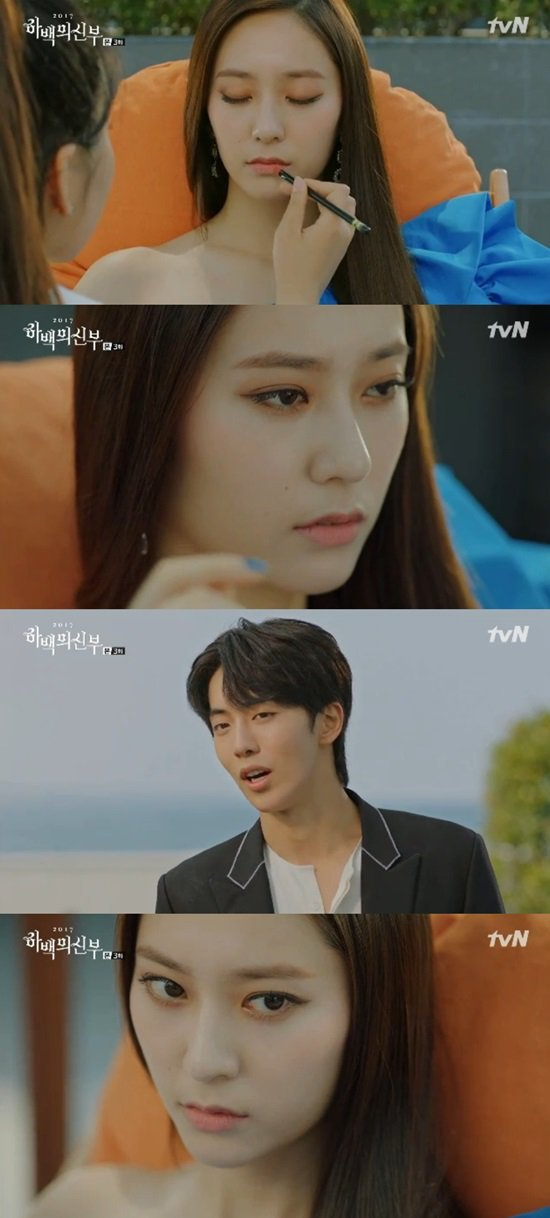 "[Spoiler] ""Bride of the Water God 2017"" Krystal makes appearance"