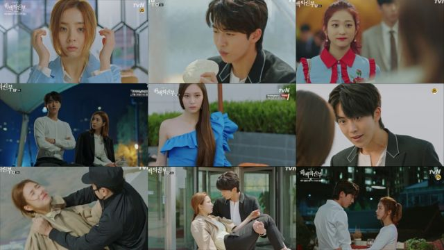 "[HanCinema's Drama Review] ""Bride of the Water God 2017"" Episode 3"