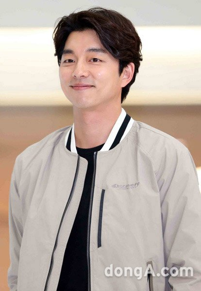 Gong Yoo's fans donate 24 million won to celebrate his birthday
