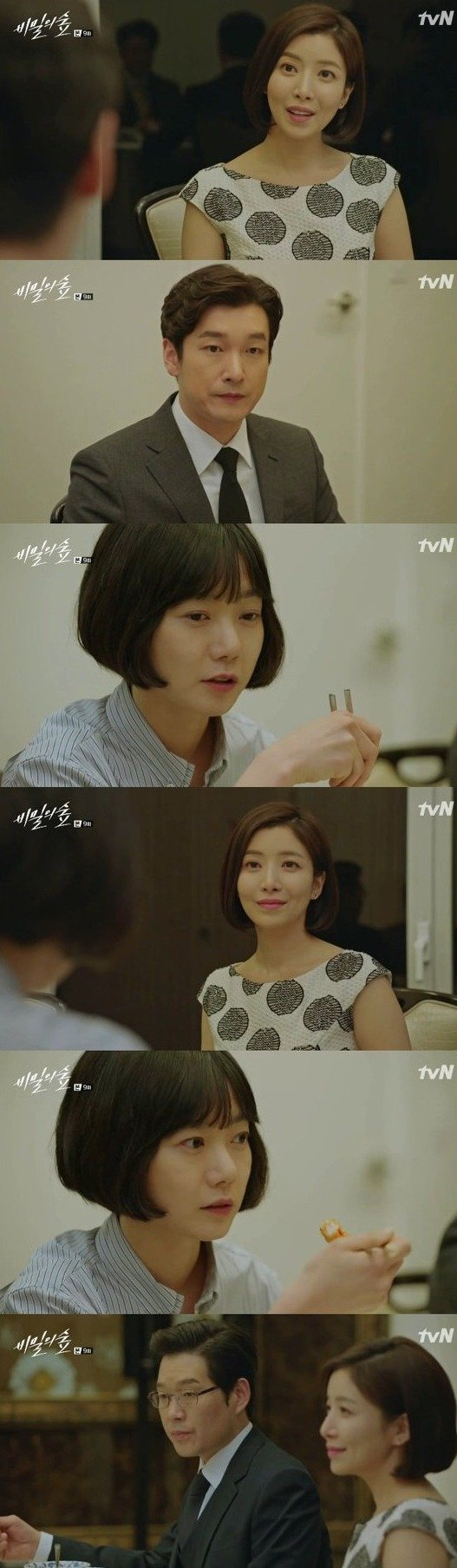 [Spoiler] Added episodes 9 and 10 captures for the Korean drama 'Secret Forest'
