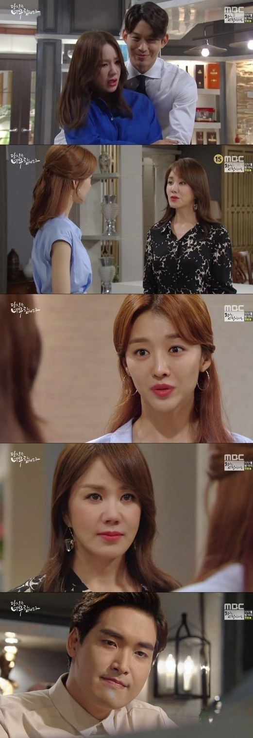 [Spoiler] Added episode 36 captures for the Korean drama 'You're Too Much'