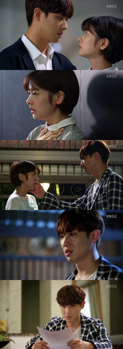 [Spoiler] Added episode 38 captures for the Korean drama 'Father is Strange'