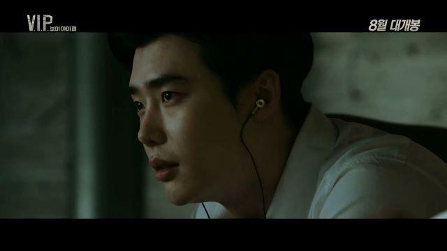 """[Video] Added trailer for the upcoming Korean movie """"V.I.P"""""""