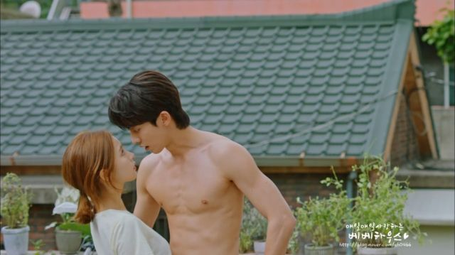 [Video] Added Korean drama 'Bride of the Water God 2017' episode 4