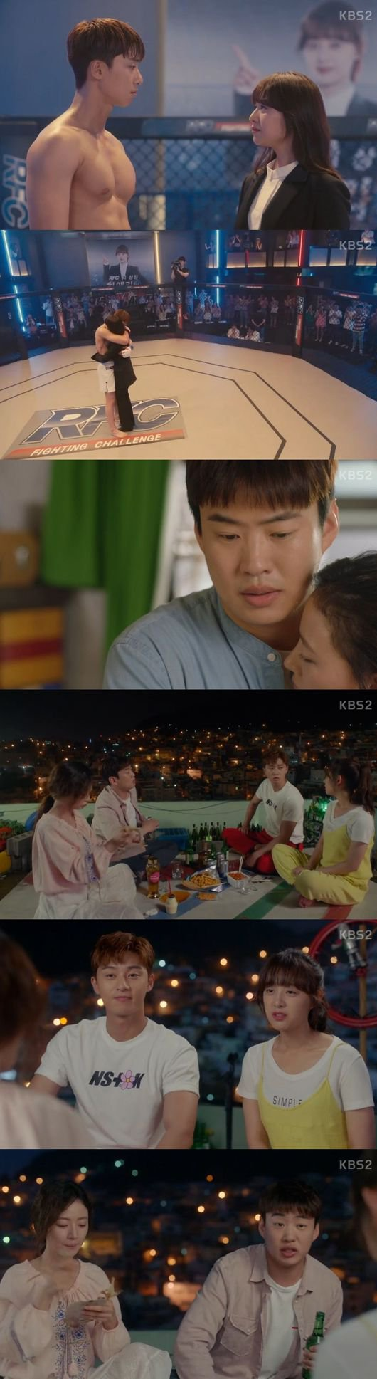 "[Spoiler] ""Fight My Way"" Park Seo-joon and Kim Ji-won-I get married, Ahn Jae-hong and Song Ha-yoon make up"
