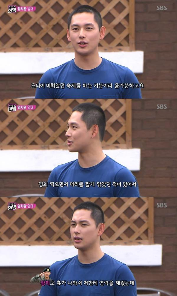 "Im Si-wan, ""Gwang Hee called to say I can do it"""