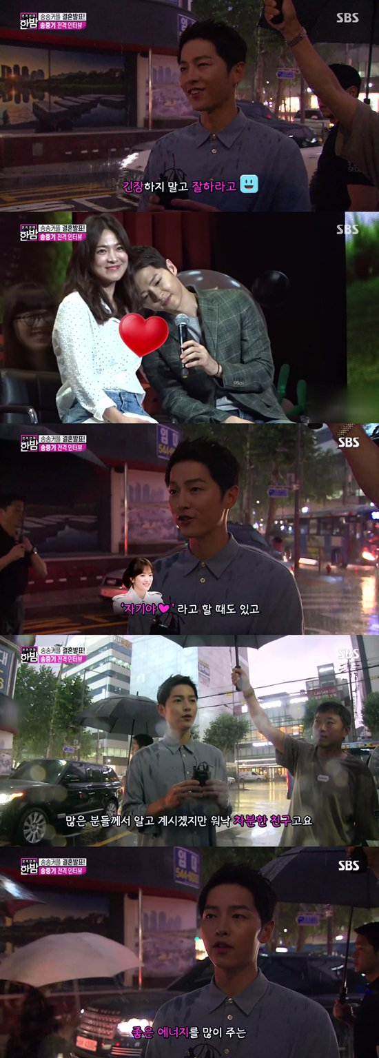 Song Hye-kyo and Song Joong-ki, the dignity of Hallyu stars