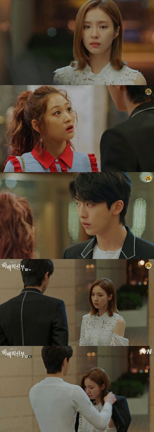 [Spoiler] Added episode 3 captures for the Korean drama 'Bride of the Water God 2017'