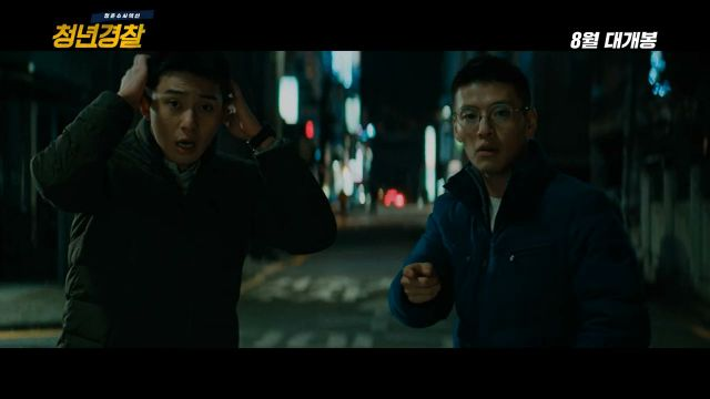 "[Video] Added new trailer for the upcoming Korean movie ""Midnight Runners"""