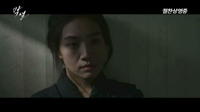 "[Video] Added new clip for the Korean movie ""Anarchist from Colony"""
