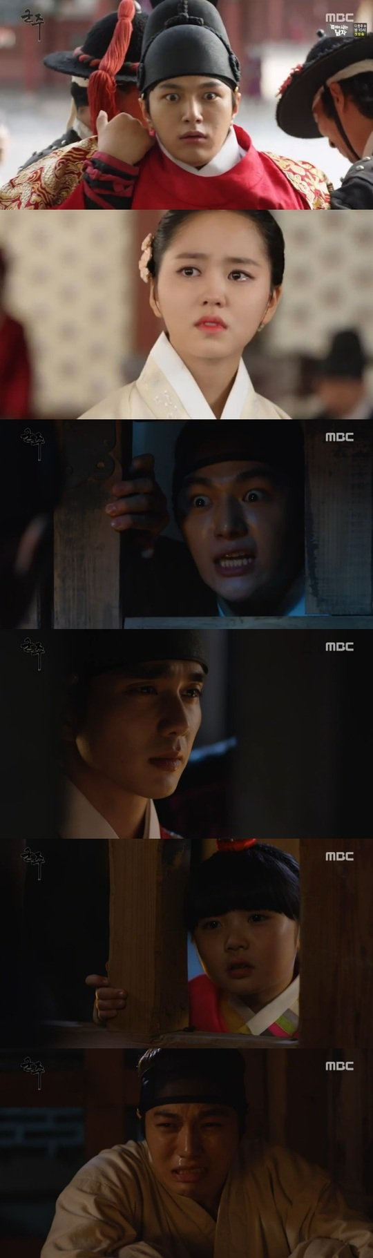 "[Spoiler] ""Ruler: Master of the Mask"" L's mask comes off and falls to the ground"