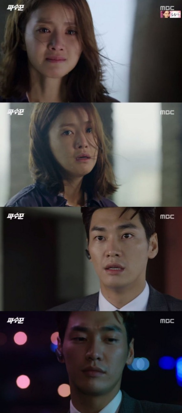 [Spoiler] Added final episodes 31 and 32 captures for the Korean drama 'Lookout'