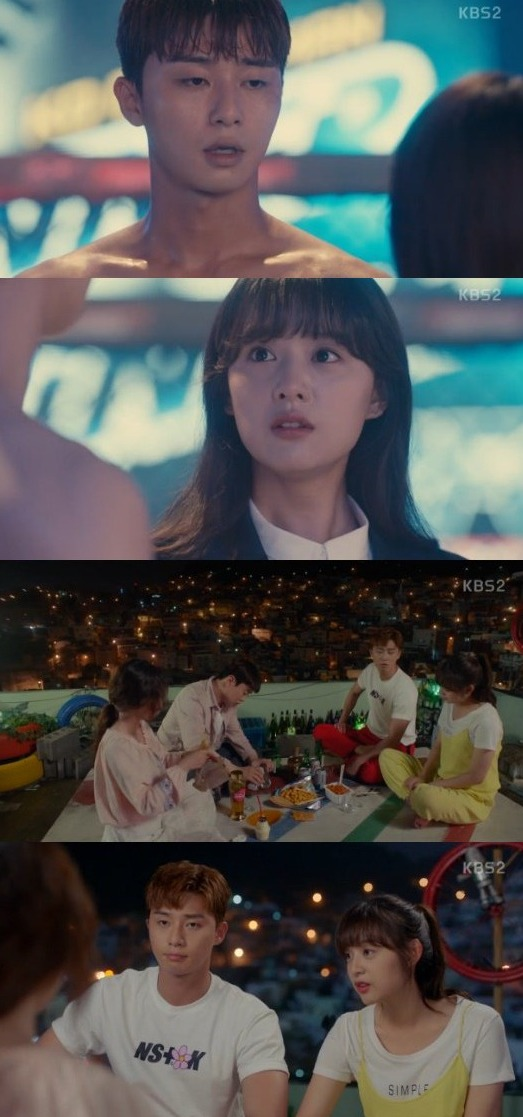 [Spoiler] Added final episode 16 captures for the Korean drama 'Fight My Way'
