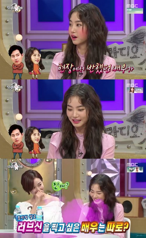 """Hwang Seung-eon, """"I kissed Jo In-sung, but I fell for Bae Seong-woo"""""""