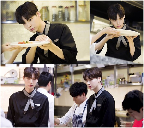 "Ahn Jae-hyun, a chef in ""Reunited Worlds"""