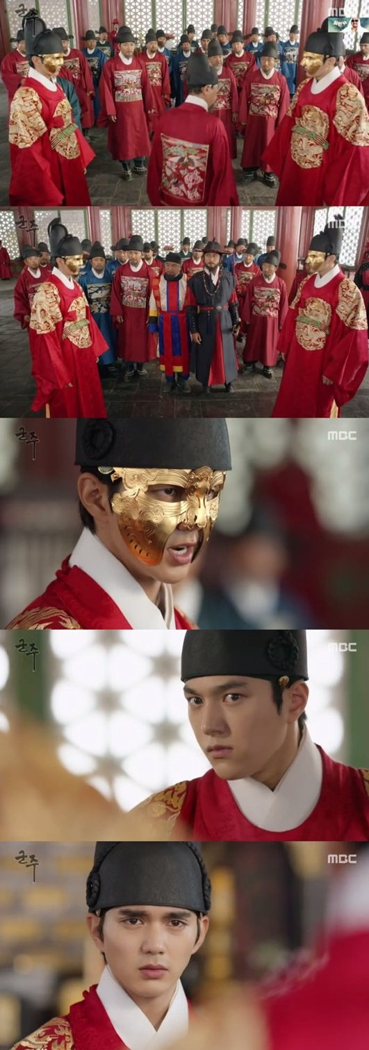 [Spoiler] Added episodes 37 and 38 captures for the Korean drama 'Ruler: Master of the Mask'