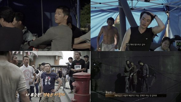 """The Battleship Island"" in a movie-mentary"