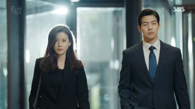 "[HanCinema's Drama Review] ""Whisper"""