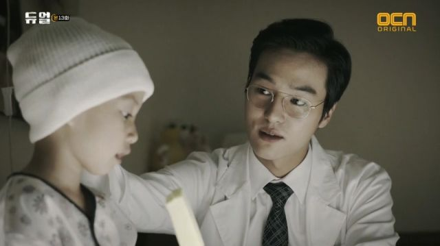 Yong-seob and Mi-rae