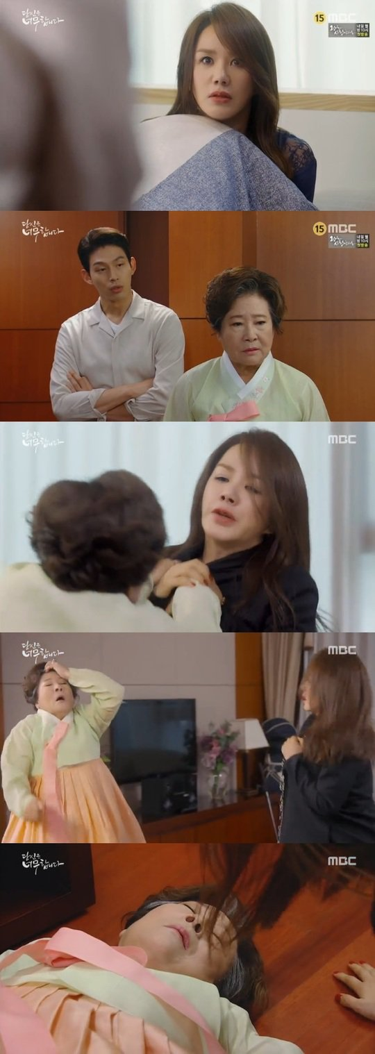 """[Spoiler] """"You're Too Much"""" Jung Hye-sun finds Uhm Jung-hwa with another man"""