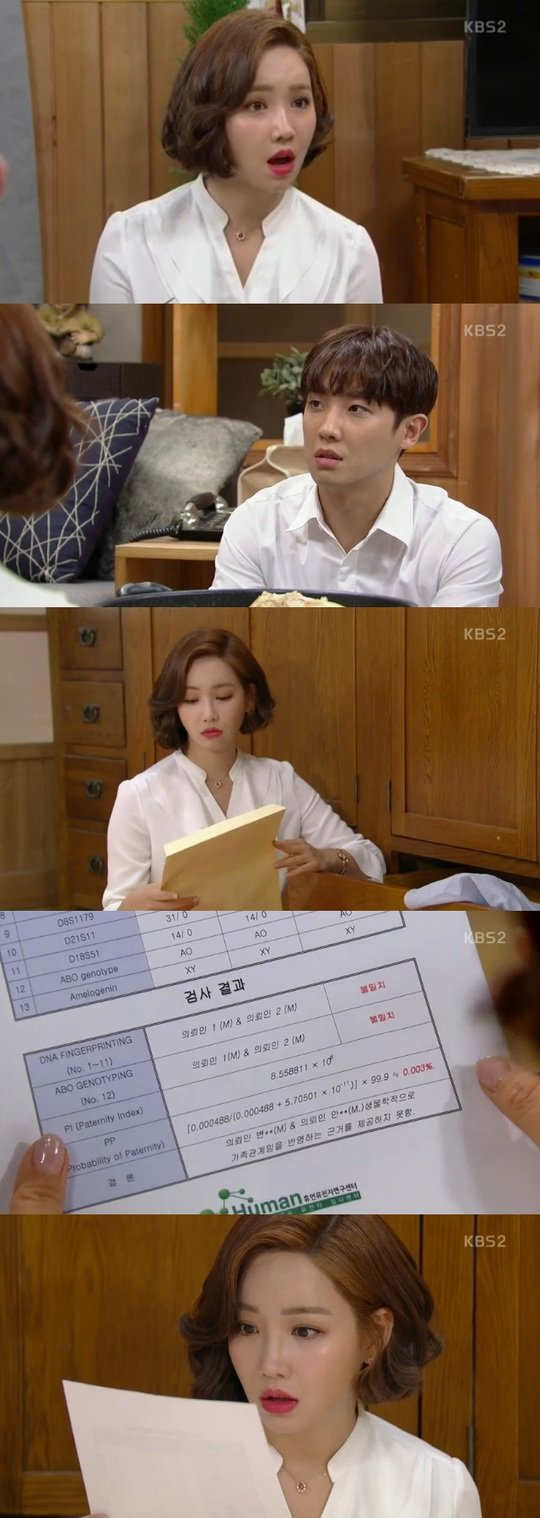 "[Spoiler] ""Father Is Strange"" Lee Yu-ri finds out about Kim Young-cheol and Lee Joon"