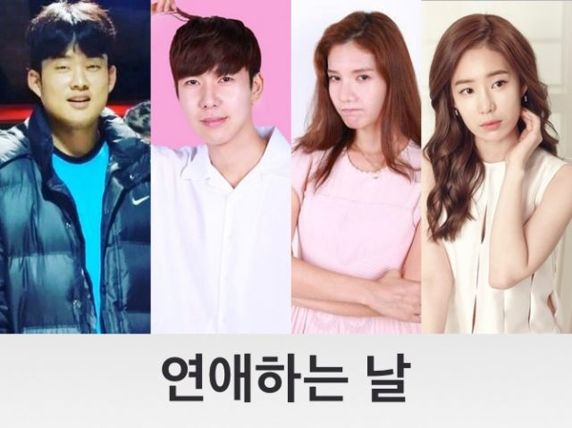 "Upcoming Korean Web-drama ""A Day for Romance"""
