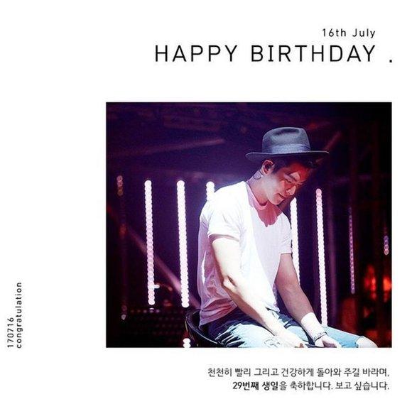 Kim Woo-bin's birthday, 'Be healthy'