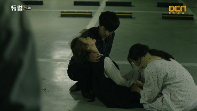 Yoo-ra's death