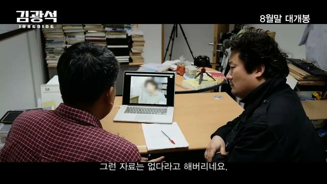 [Video] Added 2nd teaser for the upcoming Korean documentary