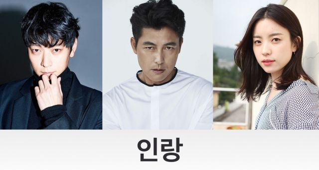 "Updated cast for the upcoming Korean movie ""Jin-Roh"""