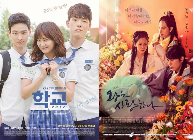 Korean dramas starting today 2017/07/17 in Korea