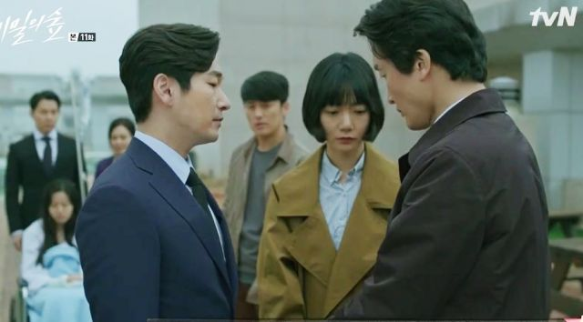 [Video] Added Korean drama 'Secret Forest' episode 11