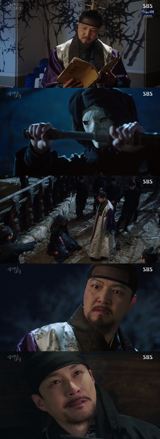 "[Spoiler] ""My Sassy Girl – Drama"" Sim Hyeong-tak, the owner of ghost mask"