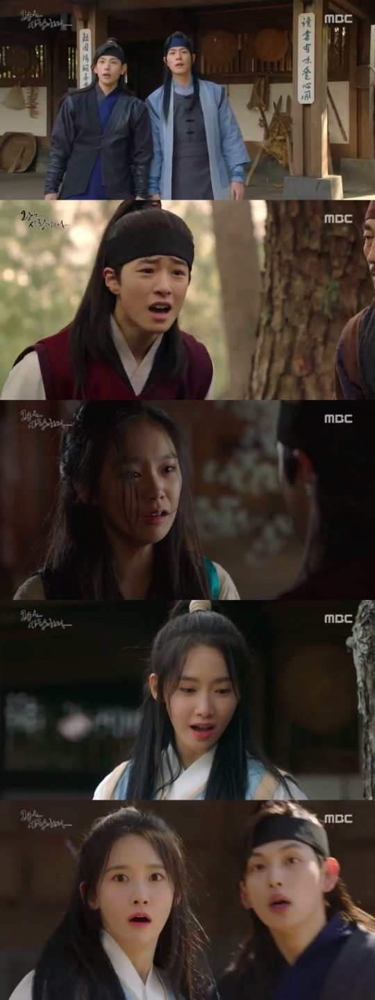 """[Spoiler] """"The King Loves"""" Im Si-wan and Im Yoon-ah's fateful meeting 7 years ago"""