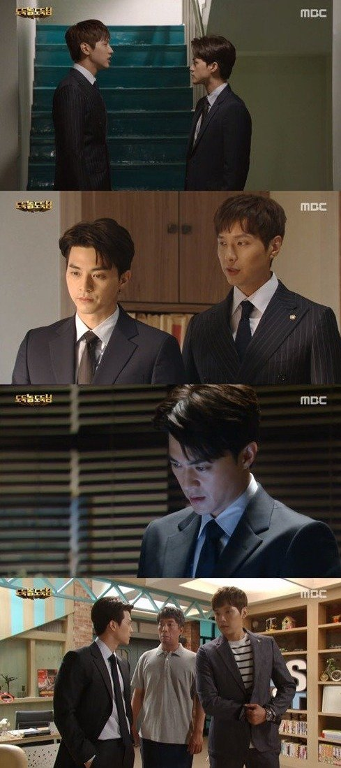 [Spoiler] Added episodes 19 and 20 captures for the Korean drama 'Bad Thief, Good Thief'