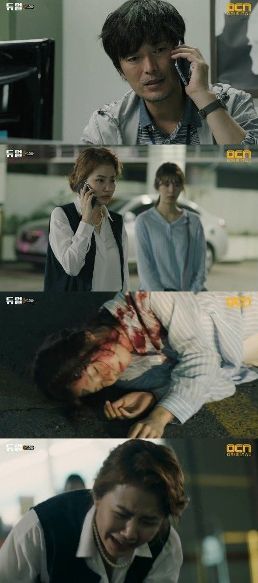 [Spoiler] Added episodes 13 and 14 captures for the Korean drama 'Duel'
