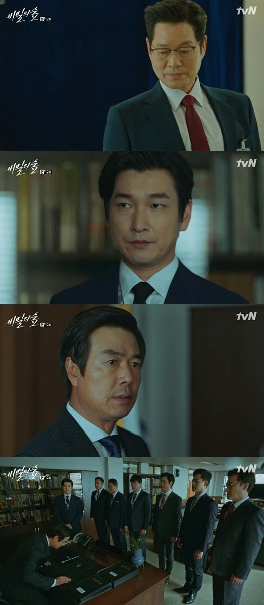 [Spoiler] Added episodes 11 and 12 captures for the Korean drama 'Secret Forest'