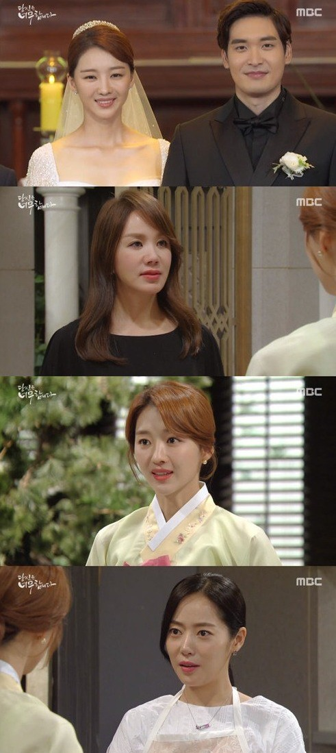 [Spoiler] Added episodes 37 and 38 captures for the Korean drama 'You're Too Much'
