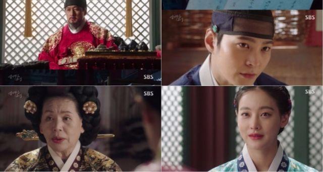 "[HanCinema's Drama Review] ""My Sassy Girl – Drama"" Episodes 29-30"