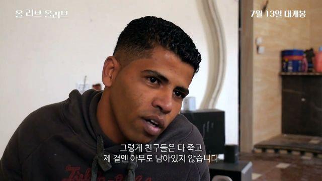 [Video] Added main trailer for the Korean documentary